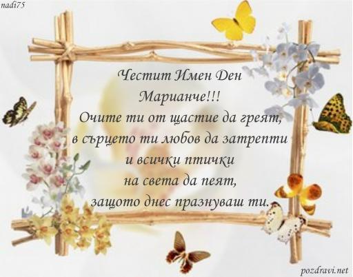 Поздравления денису с днем рождения в прозе 11