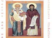 Кирил и Методии - икона