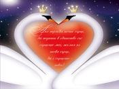 Ако трябва нечие сърце, да тупти в единство със сърцето мое,