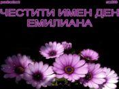 ЧИД Емилиана