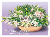Картина на ваза с цъфнали пролетни цветя!