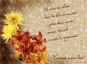 Букет - поздрав за Цветница