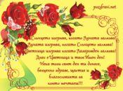 Червени рози.