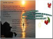 July Morning - да пуснем слънцето в сърцата си