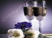 Сватбени чаши–наздравица!