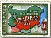 Картичка-пощенска марка