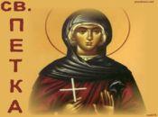 Св. Петка - икона