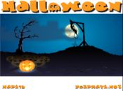 честит halloween