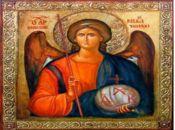 АРХАНГЕЛ МИХАИЛ - икона