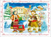 Новогодишни картички с пожелания 25