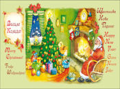 Весела Коледа !Щастлива Нова Година!