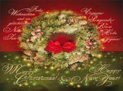 Честита Коледа и щастлива Нова Година!