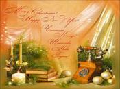 Честито Коледа и Щастлива Нова Година!