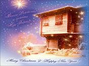 Весело Рождиство и Честита нова Година!