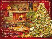 Весели и Щастливи Зимни Празници!