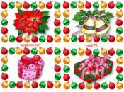 Поздравителна Коледна Картичка !