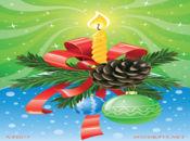 Честита Коледа и Нова Година!