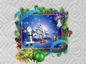 Весела Щастлива Коледа  2014!