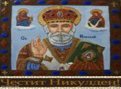 Икона - Житие на свети Николай Мирликийски Чудотворец