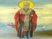Икона - Свети Никола - Побеждаващият светец