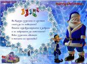 На Коледа чудесата се случват!
