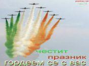 Гергьовден Ден на Българската Армия