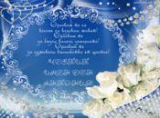 картичка поздрав за именничка Антония