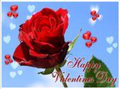 Щастлив Валентинов Ден!