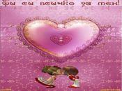 Ти си всичко за мен!!!