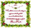 Весела Коледа-с много песни!