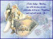 Коледна анимирана картичка1271