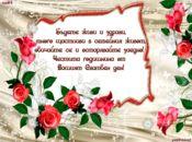 Честита годишнина с букет от рози