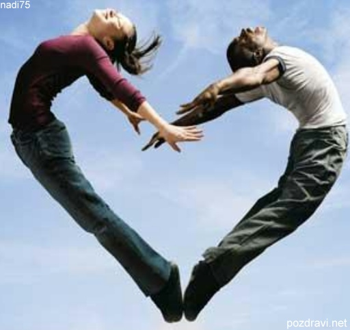 Любовта е чудо!