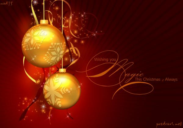 Щастлива Коледа! Весела Нова Година!