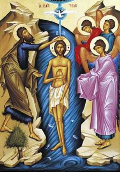 Честито Богоявление–Йорданов ден!