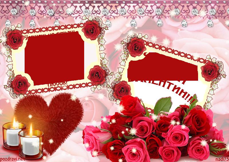 Рози и Любов!