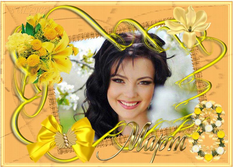 Честит празник нежна красива усмихната жена!