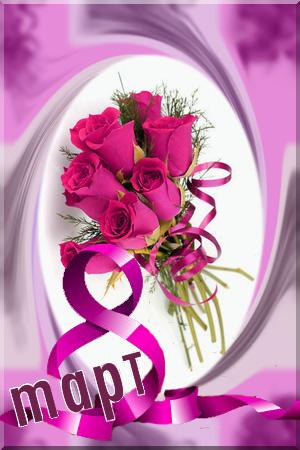 Лилави рози за моята любима