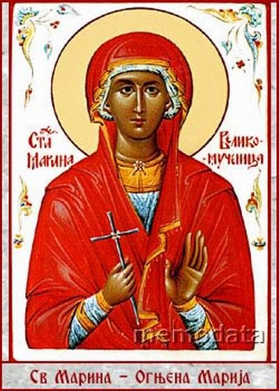 Св. Марина - икона