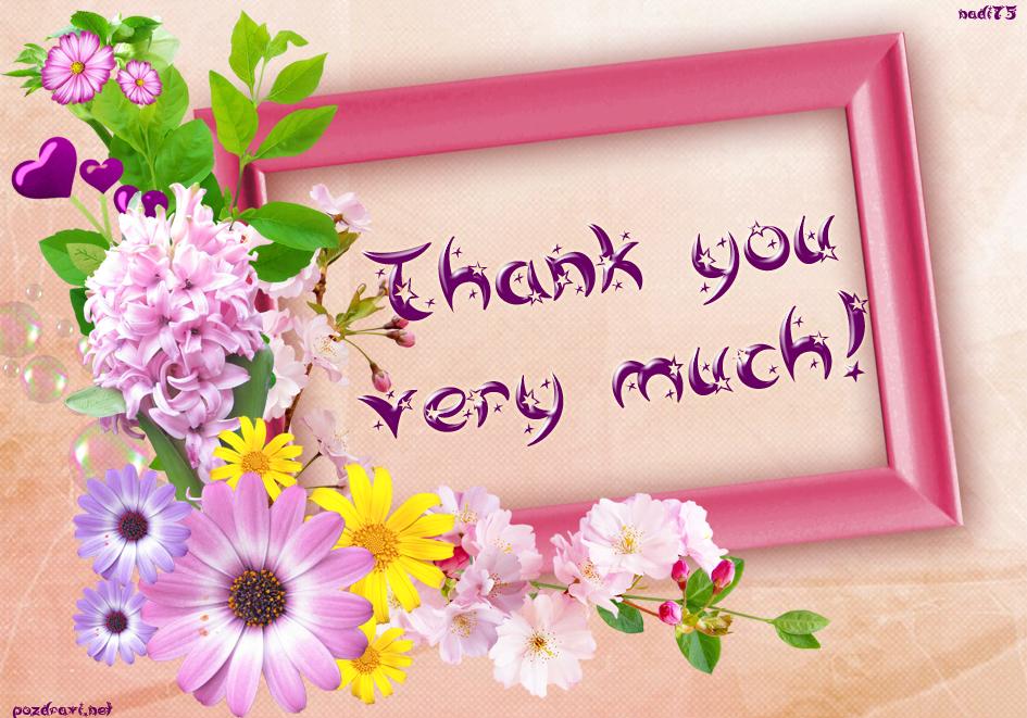 Благодаря ти много!