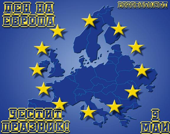 Ден на Европа